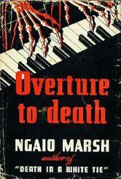 OvertureToDeath