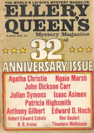 ellery_queens_mystery_197303