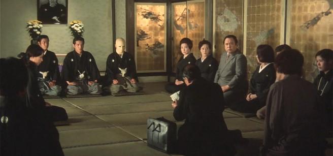 the-inugami-family